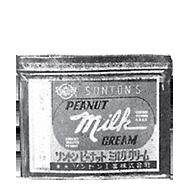 ピーナットミルククリームイメージ