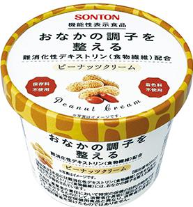 ソントン機能性表示食品 ピーナッツクリーム