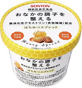 ソントン機能性表示食品 はちみつスプレッド
