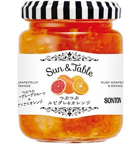 Sun & Table つぶつぶルビグレ&オレンジ