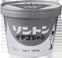 初期の頃のファミリーカップデザインイメージ