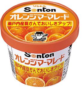ファミリーカップ オレンジマーマレード
