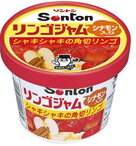 ファミリーカップ リンゴジャム(シナモン入り)