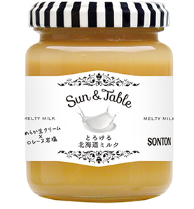Sun & Table とろける北海道ミルク
